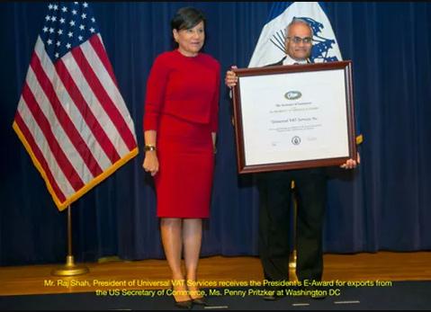 The President's E-Award